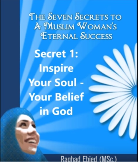 Inspire Your Soul: Knowing God through His Attributes